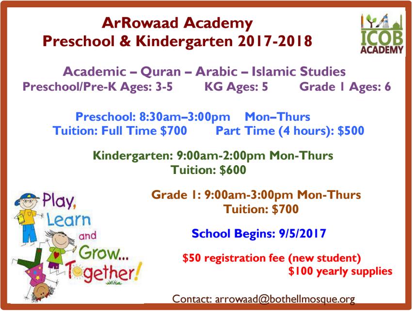 Arrowad_Academy