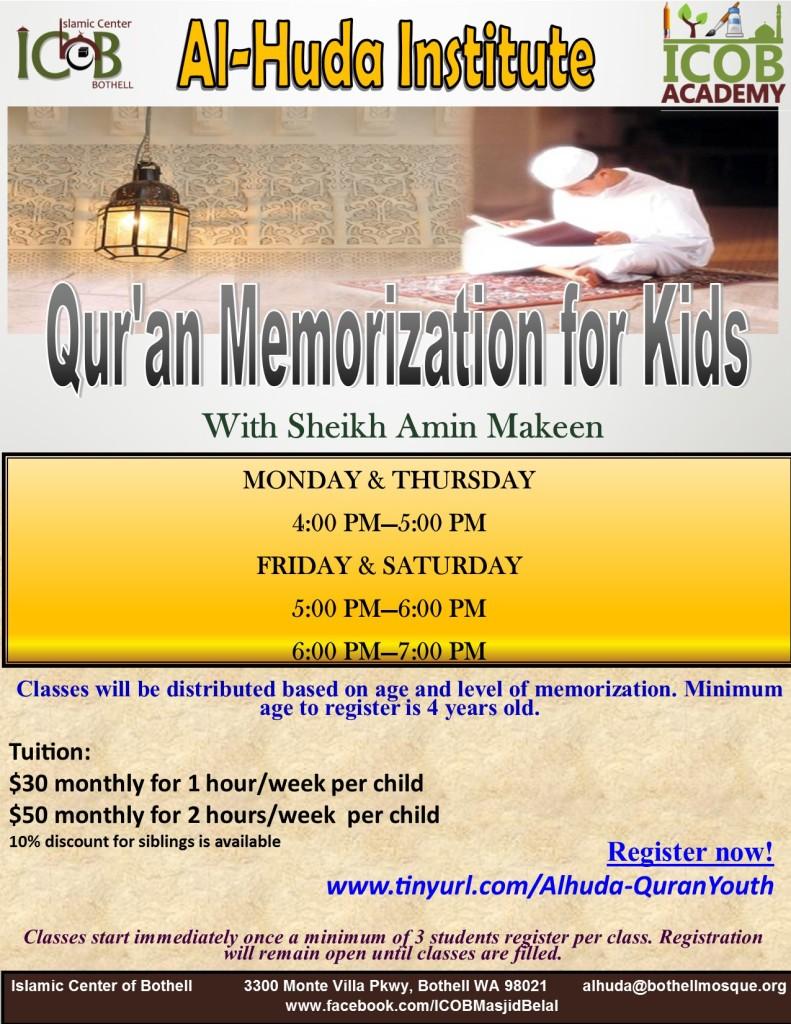 Alhuda-Quran-Memorization3